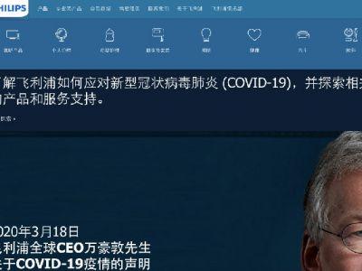 2020撤离中国的外企清单附网站地址